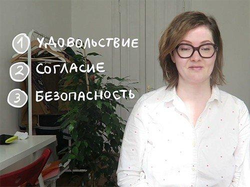Что думают российские врачи о секс-просвещении