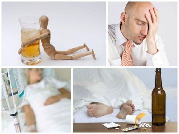 Абстинентный синдром - симптомы и лечение, фото и видео.