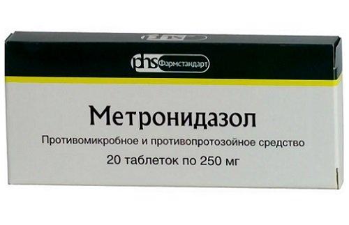 Метронидазол для мужчин.
