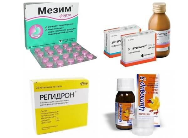 Лекарства для лечения кишечной инфекции у детей.