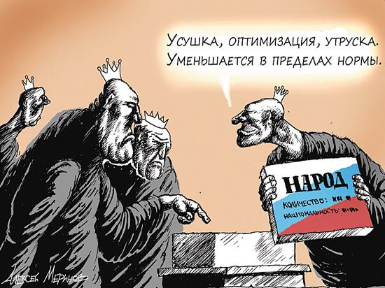 Сколько стоит здоровье россиян