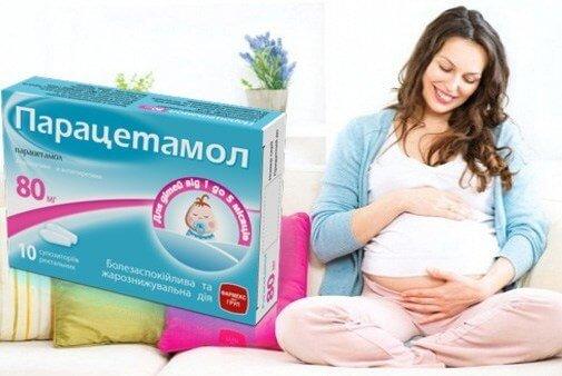 Безопасен ли парацетамол при беременности?