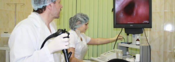 Метаплазия – симптомы и лечение, фото и видео.