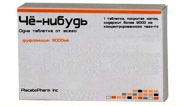 Таблетка от всего: как эффективно лечить людей с букетом болезней