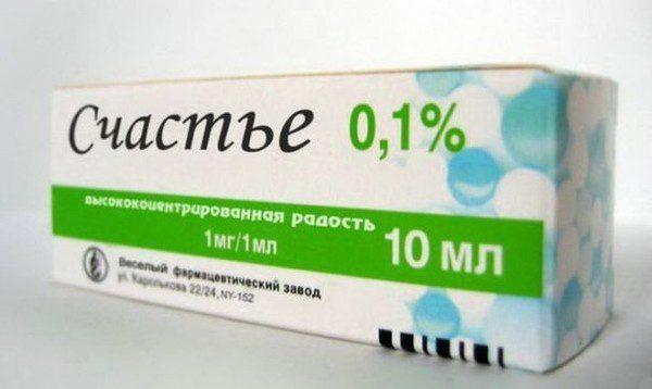 Таблетка от всего: как эффективно лечить людей с букетом болезней.