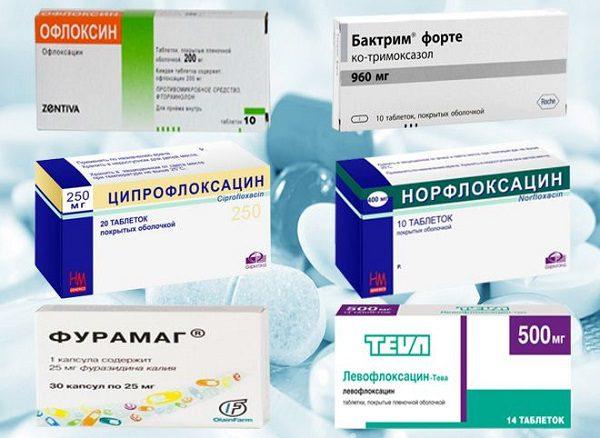 ципрофлоксацин, норфлоксацин, левофлоксацин.