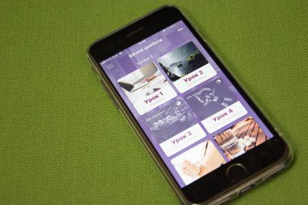 В России обновили мобильное приложение для больных сахарным диабетом