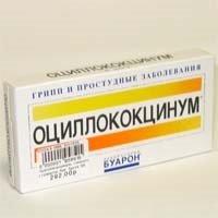 Оциллококцинум — инструкция по применению, цена