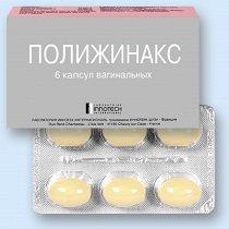 Полижинакс свечи — инструкция по применению, цена