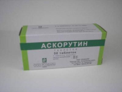 Аскорутин — инструкция по применению, цена