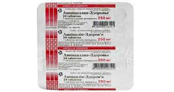 Ампициллин — инструкция по применению, цена