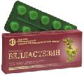 Белластезин — инструкция по применению, цена