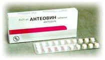 Антеовин — инструкция по применению, цена