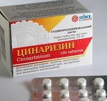 Циннаризин — инструкция по применению, цена