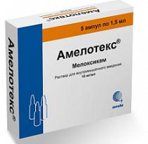 Амелотекс — инструкция по применению, цена