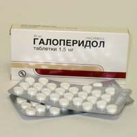 Галоперидол — инструкция по применению, цена
