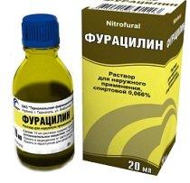 Фурацилин таблетки — инструкция по применению, цена