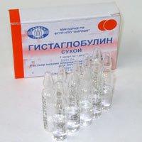 Гистаглобулин — инструкция по применению, цена