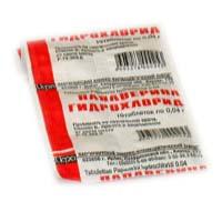 Папаверина гидрохлорид — инструкция по применению, цена
