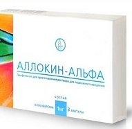Аллокин альфа — инструкция по применению, цена