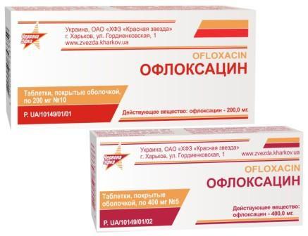 Офлоксацин — инструкция по применению, цена