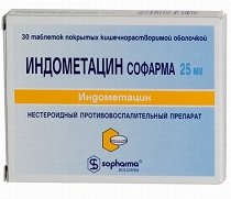 Индометацин — инструкция по применению, цена