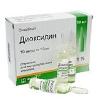 Диоксидин в ампулах — инструкция по применению, цена