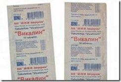 Таблетки викалин — инструкция по применению, цена
