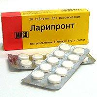 Ларипронт — инструкция по применению, цена