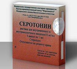 Серотонина адипинат — инструкция по применению, цена