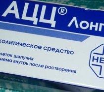 Таблетки АЦЦ — инструкция по применению, цена