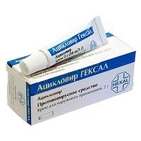 Ацикловир таблетки — инструкция по применению, цена