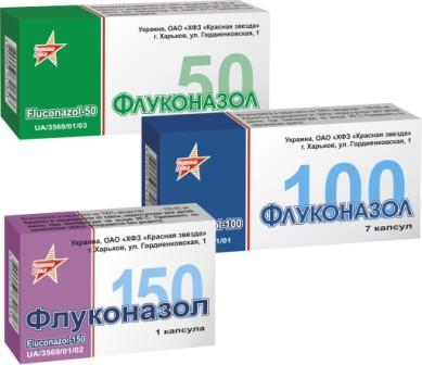 Флуконазол — инструкция по применению, цена