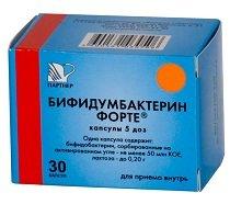 Бифидумбактерин — инструкция по применению, цена