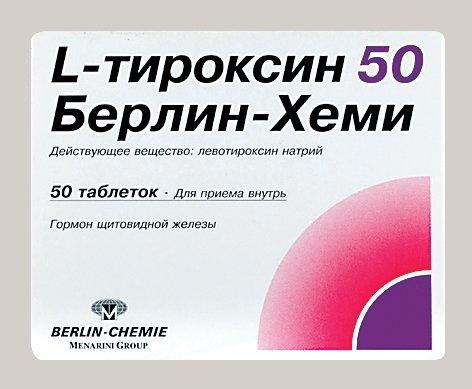 Левотироксин натрий — инструкция по применению, цена