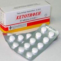 Кетотифен — инструкция по применению, цена