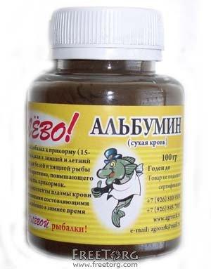 Альбумин — инструкция по применению, цена