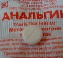 Анальгин таблетки — инструкция по применению, цена
