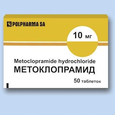 Метоклопрамид — инструкция по применению, цена