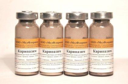 Карипазим — инструкция по применению, цена