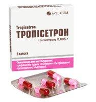 Трописетрон — инструкция по применению, цена