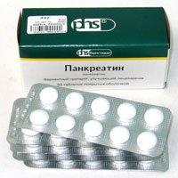 Панкреатин — инструкция по применению, цена
