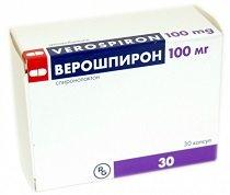 Верошпирон — инструкция по применению, цена