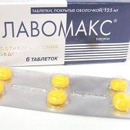 Таблетки Лавомакс — инструкция по применению, цена