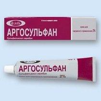 Аргосульфан — инструкция по применению, цена