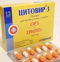 Сироп Цитовир-3 для детей — инструкция по применению, цена