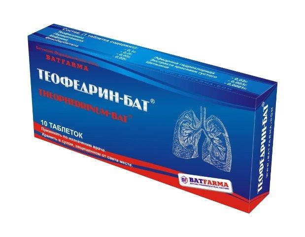 Таблетки теофедрин — инструкция по применению, цена