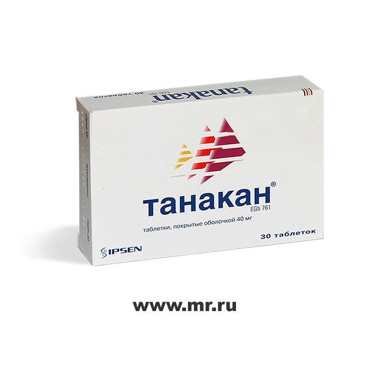 Танакан — инструкция по применению, цена