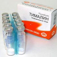 Тималин — инструкция по применению, цена