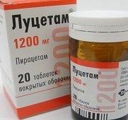 Таблетки Луцетам — инструкция по применению, цена